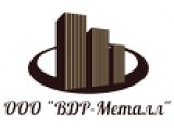 Логотип ВДР-Металл