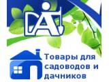 Логотип Диорит 21, ООО