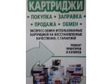 Логотип ПКО Полирам, ООО