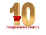 Логотип SEO-MOSCOW