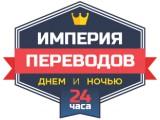 Логотип Перевод за час, ООО