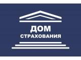 Логотип Дом СТРАХОВАНИЯ