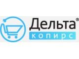 Логотип ДельтаКопирс, ООО