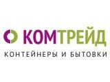 Логотип КомТрейд, ООО