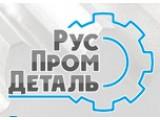 Логотип РусПромДеталь, ООО