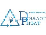 Логотип Диалог Риэлт, ООО