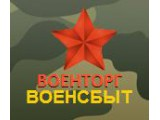 Логотип Военторг Военсбыт