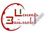 Логотип Центр Займов, ООО