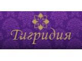 Логотип Интернет-магазин «Тигридия»