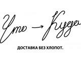 """Логотип ООО ГТК """"Что-Куда"""""""