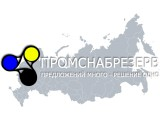 Логотип ПромСнабРезерв, ООО