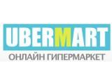 Логотип Сокол Экспресс, ООО