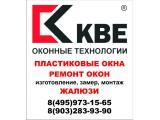 Логотип ЕвроПакОкна-Балашиха