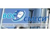 """Логотип ООО """"ВосСмеси"""""""