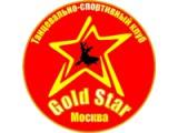"Логотип НП танцевально-спортивный клуб ""Голдстар"""