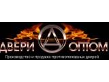 Логотип Двери Оптом, ООО
