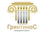 Логотип Торгово-производственная компания Гринтинос, ООО