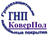 Логотип Коверпол, OOO