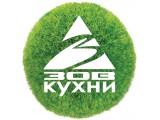 Логотип ЗОВ Кухни