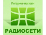 """Логотип ГК """"Радиосети"""""""