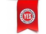 Логотип Центр иностранных языков Yes