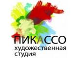Логотип Художественная школа Студия Пикассо, ООО