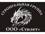 Логотип Стилет, ООО