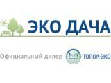 Логотип Эко Дача - продажа и монтаж септиков ТОПАС и ТОПАЭРО