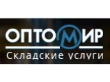 """Логотип Склад ответственного хранения """"Оптомир"""" г.Балашиха"""