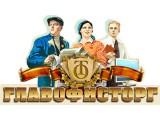 Логотип ГЛАВОФИСТОРГ