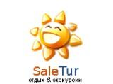 Логотип Saletur.ru