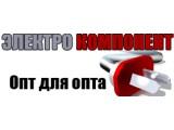 Логотип Компания «Электрокомпонент»