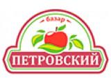 Логотип Петровский базар