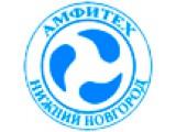 Логотип Амфибийная техника, ООО