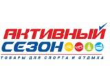 Логотип Санки и велосипеды оптом