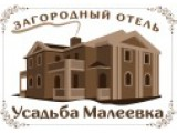 Логотип УСАДЬБА МАЛЕЕВКА, ООО
