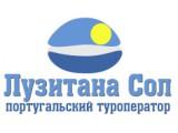 Логотип Лузитана Сол, ООО