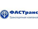 Логотип ГК ФАСТранс, ООО