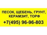 Логотип Аваангард, ООО