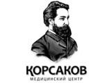 "Логотип ООО ""Медицинский центр ""КОРСАКОВ"""