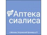 Логотип Аптека-Сиалиса