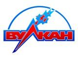Логотип Казино Вулкан онлайн