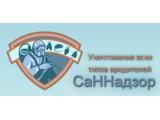 Логотип CаННадзор