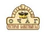 Логотип Очаг