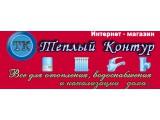 Логотип Интер, ООО