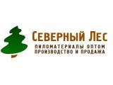 Логотип Компания Северный Лес - пиломатериалы оптом, вагока, полок, брус, доска строганная от производителя