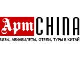 Логотип АртЧайна