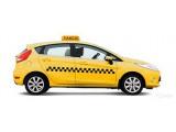 "Логотип Такси ""Междугороднее"""