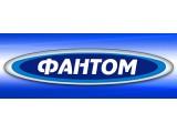 Логотип ТПК ФАНТОМ