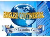 Логотип English Continental Center - Курсы английского языка